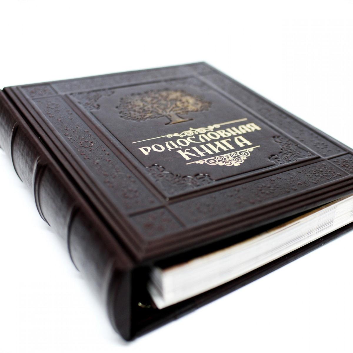 Элитная кожаная Родословная книга ручной работы