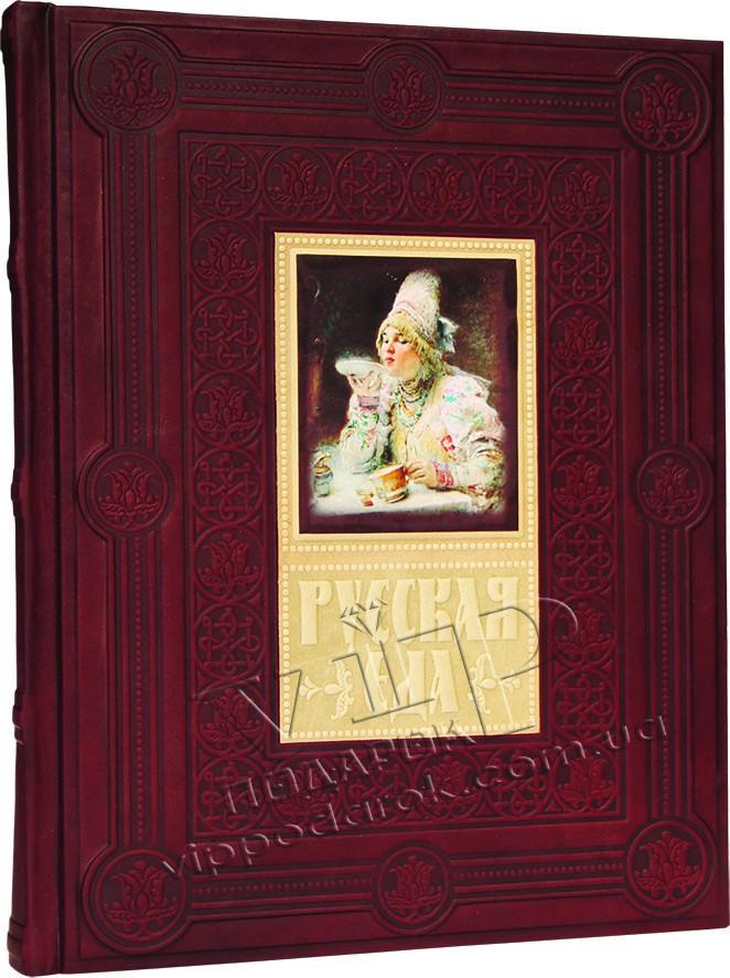 Книга Русская еда