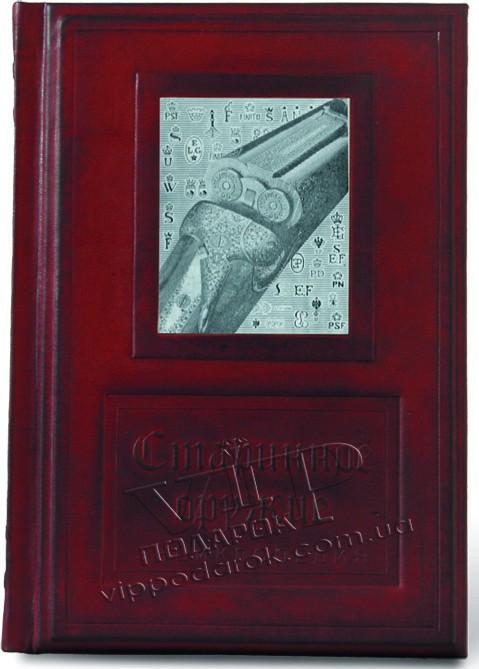 Книга Старинное оружие