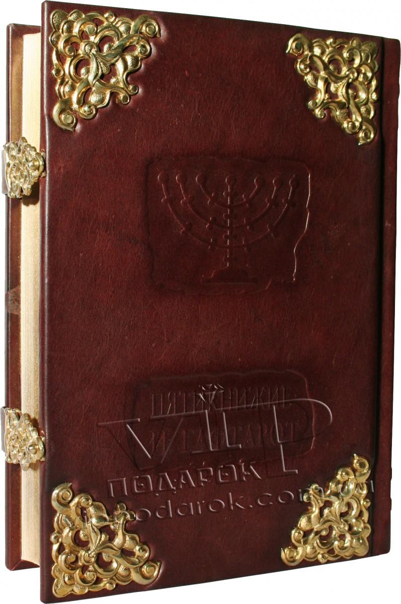 Книга Пятикнижие и Гафтарот