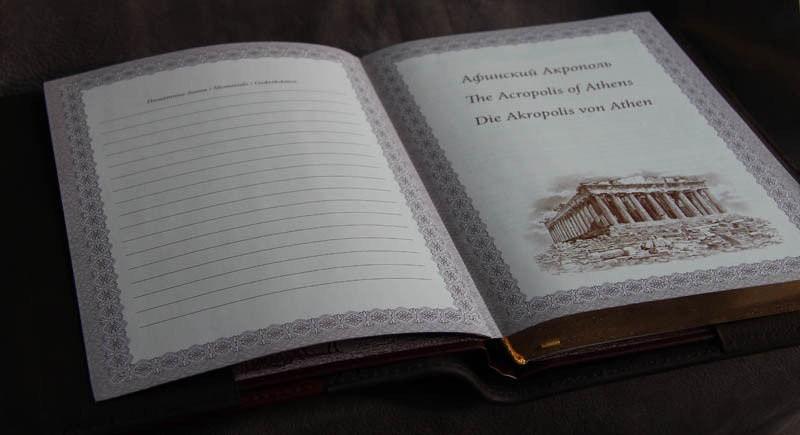 Ежедневник кожаный А5 ручная работа